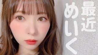 無料テレビでKawanishi Mikiかわにしみきを視聴する