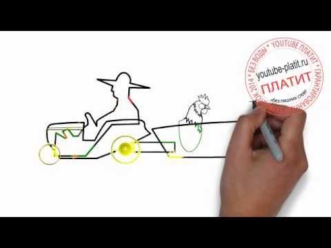 Видео как нарисовать ферму