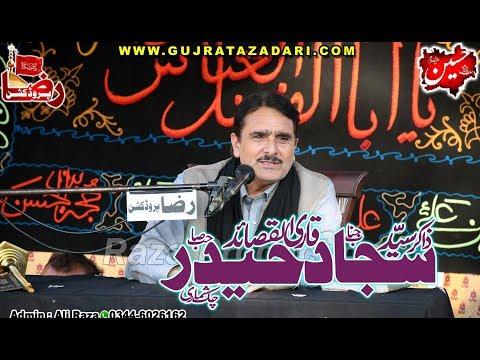 Zakir Sajjad Shah Shumari | 6 Rabi Ul Awal 2019 | Koot Ghaka Gujrat || Raza Production
