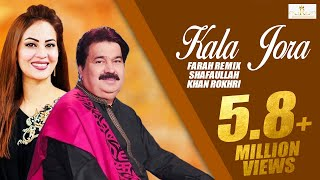 Kala Jora ( New Style ) With Farah Remix Shafaullah Khan Rokhri New Song 2019 Folk Studio