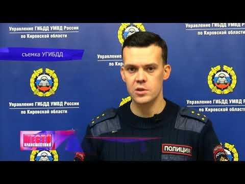 Обзор аварий. Бесправник на 10-ке врезался в КАМАЗ Подосиновский. Место происшествия 16.11.2017