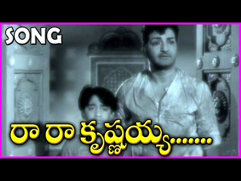 Ra Ra Krishnayya (రారా కృష్ణయ్య) -telugu Devotional Songs - In Ramu Telugu Movie video