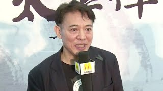 Chinese Kung-fu Actor Jet Li Opens Tai-Chi Center