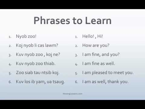 Speak Hmong 101 Lesson 1