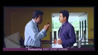 Ayalum Njanum Thammil - My Boss Malayalam Movie Offical Trailer( 2min) Full Quality