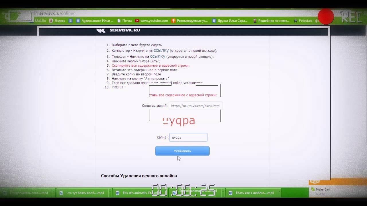 Русские Прокси Под Сбор Ссылок Сбор proxy своими руками- Webmasters ru, купить рабочие прокси под накрутку подписчиков од