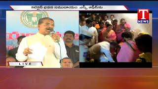 New District Narayanpet Formation Celebrations | MLA Rajender Reddy, Collector Ronald Rose