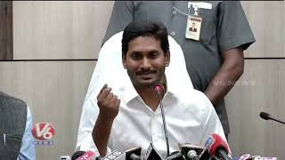 AP CM YS Jagan Mohan Reddy Speaks To Media Over AP Special Status andamp; Navaratnalu