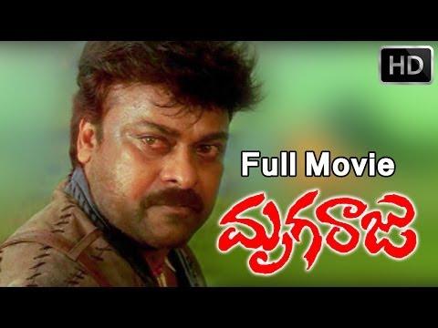 Mruga Raju Full Length Telugu Movie video