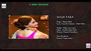 Shukh Tara By Shoma | Sheikh MIlon | B Music Exclusive Official Music Story 2018 Full HD Video