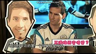 entrevista que le hicieron a Messi en la TV China