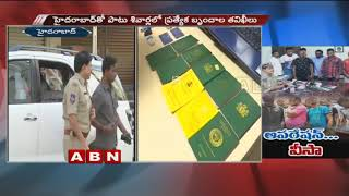 West Zone DCP Venkateswara Rao face to face over Visa Expiry | Red Alert