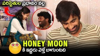 Ravi Teja Making Fun of Nela Ticket Movie Interview | Ravi Teja Honey moon Tips | Malvika Sharma