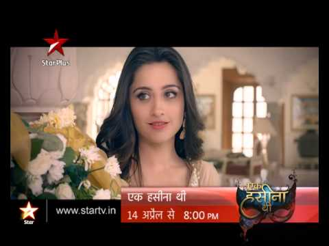 Ek Hasina Thi | Balloon Promo| Here Everything Isn't As It Seems! video