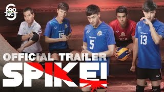 Official Trailer 'Project S The Series | SPIKE!
