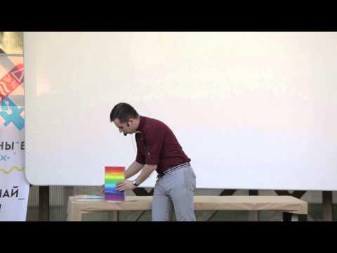 Что такое гиперспектральная съемка