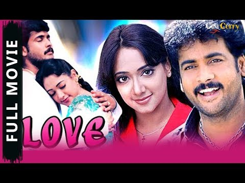 Love│Full Telugu Movie│Sivaji, Manya