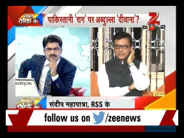Panel discussion on Farooq Abdullah's controversial statement on PoK
