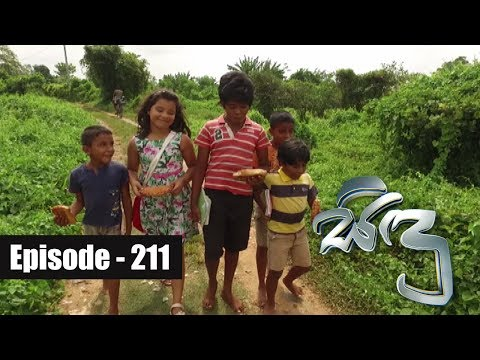 Sidu | Episode 211 29th May 2017