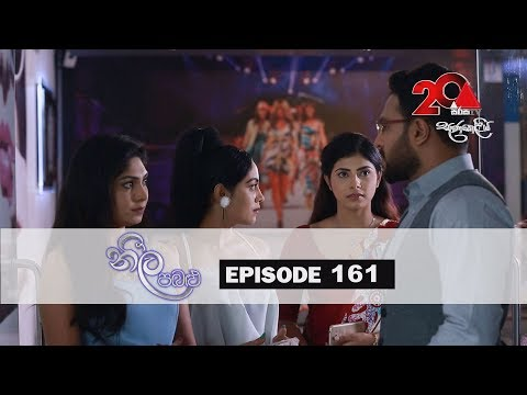 Neela Pabalu | Episode 161 | 21st December 2018 | Sirasa TV