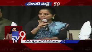 Super fast 50 || Speed News || 19-12-2018