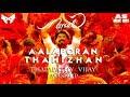 Aalaporan Thamizhan Song | Thalapathy Vijay Intro Songs Mashup | Mersal