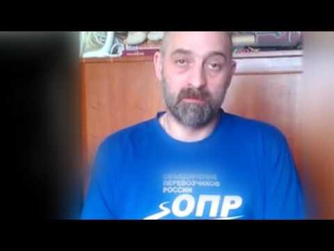 Всероссийская стачка 27.03.2017 г. Обращение Михаила Гороновского