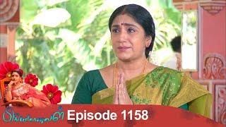 Priyamanaval Episode 1158, 31/10/18
