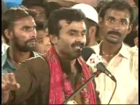 Zakir Qazi Waseem Abbas  4 Shaban 2012  Allah Hoo Allah Hoo...
