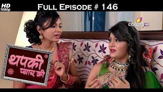 Thapki Pyar Ki - 9th November 2015 - थपकी प्यार की - Full Episode (HD)