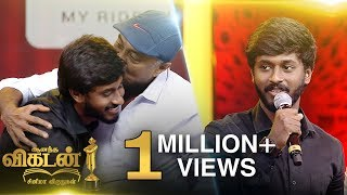 DAD Proud Kiss to SON | 'RAM' Adithya Emotional Speech | Vikatan Cinema Awards Part 4