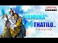 Yamuna Thatilo - Popular Lord Shri Krishna Telugu Devotional Song * Loop * thumbnail