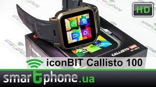 iconBIT Callisto 100 - Обзор часов на Android 4.2 и поддержкой Google Play