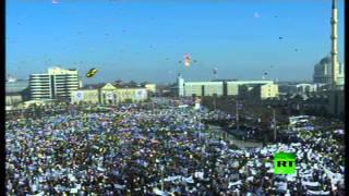 إطلاق بالون ضخم يحمل اسم الرسول محمد (ص) أثناء المظاهرة المليونية في الشيشان