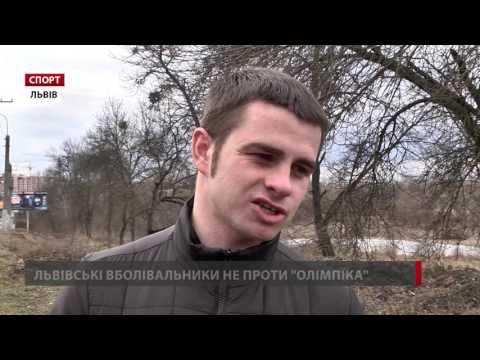 На «Арені Львів» можуть грати три клуби ― «Олімпік», «Карпати» і «Шахтар»