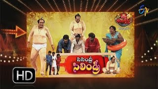 download lagu Extra Jabardasth -  18th September 2015 -  gratis