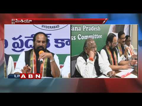 Congress 'ready' for early polls in Telangana : TPCC Cheif Uttam Kumar Reddy
