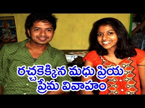 Young Singer Madhu Priya's Love Marriage Turns Controversial- South Focus