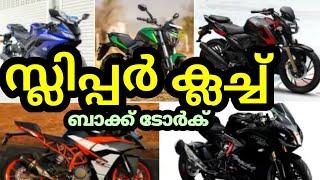 Automobile slipper clutch | slipper clutch | clutch | multiplate clutch | malayalam video | kbg42