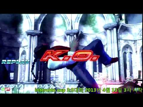 TEKKEN TAG2 UL 4/13 INTERCOLO CUP TEKKEN TAG2 LEAGUE