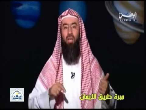 الإعجاز العلمي .. في كتاب الله القرآن الكريم