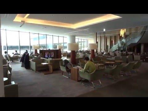 Japan Tokyo, British Airways Business Lounge
