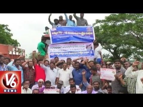 Khammam District Lorry Operators Participate In Nationwide Indefinite Strike | V6 News