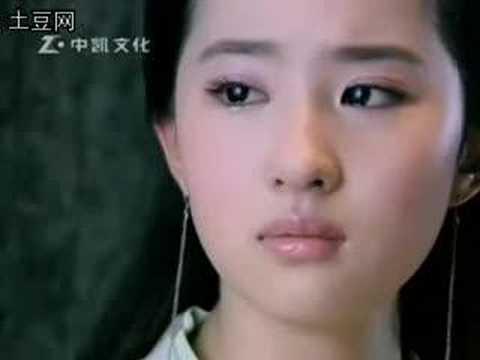 史上最强武侠美女视频 Girls Video  blogworld.me
