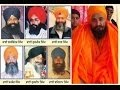 Rehaiyan - New Punjabi Song on Prof. Bhullar & other Sikhs in Jails [Raj Kakra]