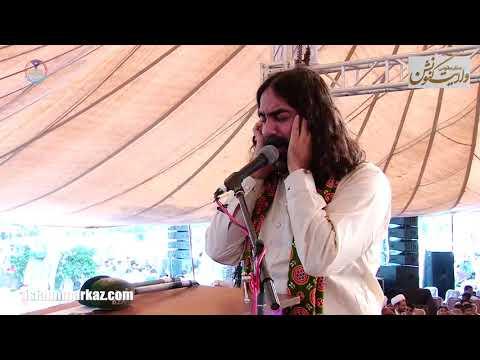 Syed Muqaddas Kazmi || Azan || Qaumi Wilayat Convention 2019