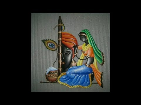 Hare Krishna Hare Rama || Bhajan || Mobile Ringtone ||