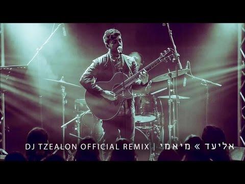 אליעד - מיאמי | DJ Tzealon Official Remix