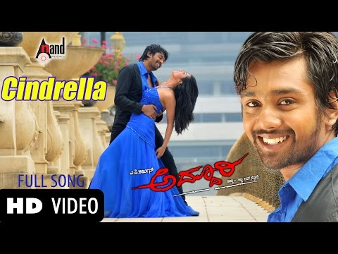 Cindrella official Video - Addhuri Feat. Druva Sarja And Radhika Pandith video