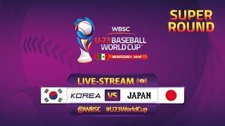 Республика Корея до 23 : Япония до 23